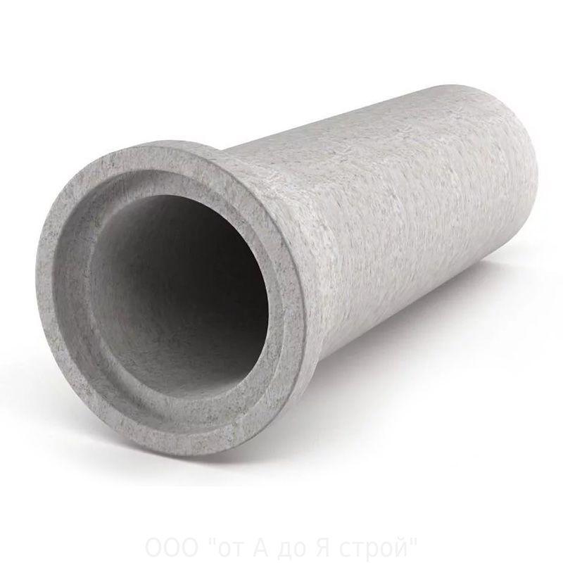 Способы производства жб труб